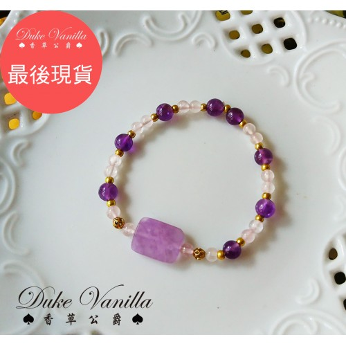 長方型紫晶粉晶金珠相間手環