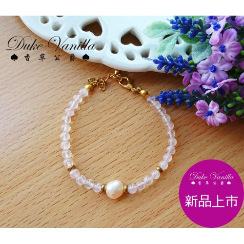 粉晶珍珠手鍊