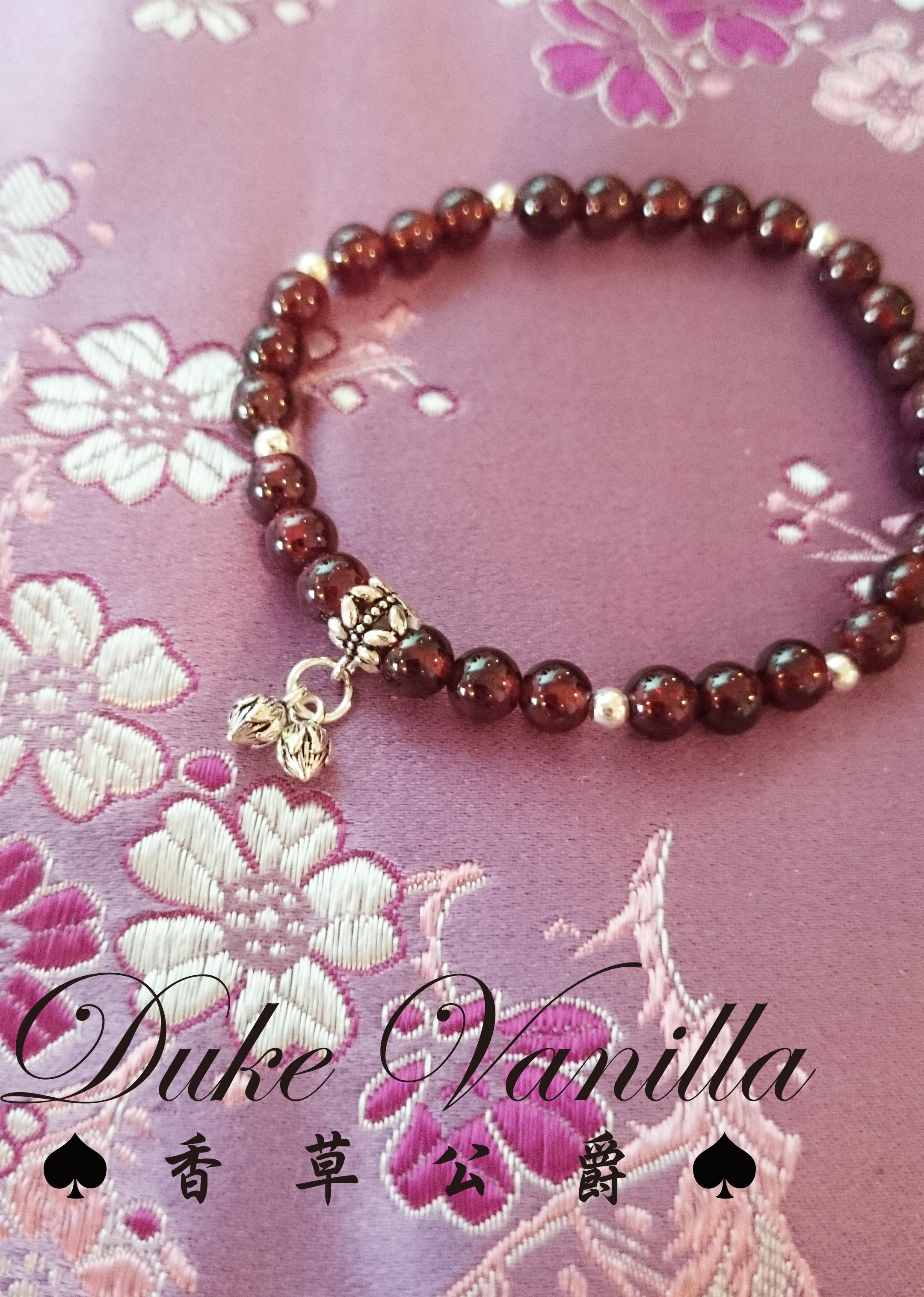 簡約紅石榴石純銀手環 - Duke Vanilla 香草公爵