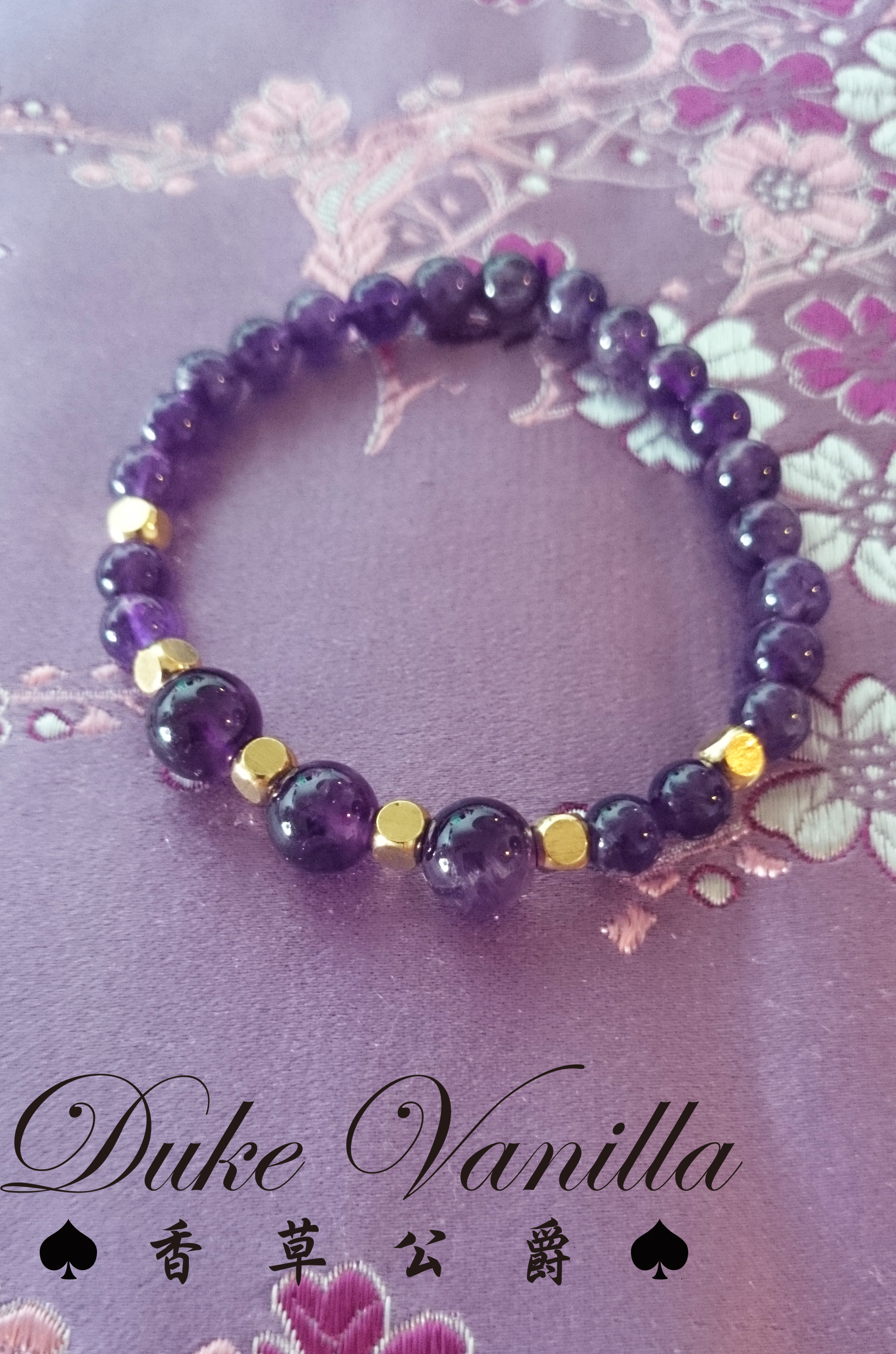 無電鍍黃銅方塊珠 貴氣紫水晶手環 - Duke Vanilla 香草公爵