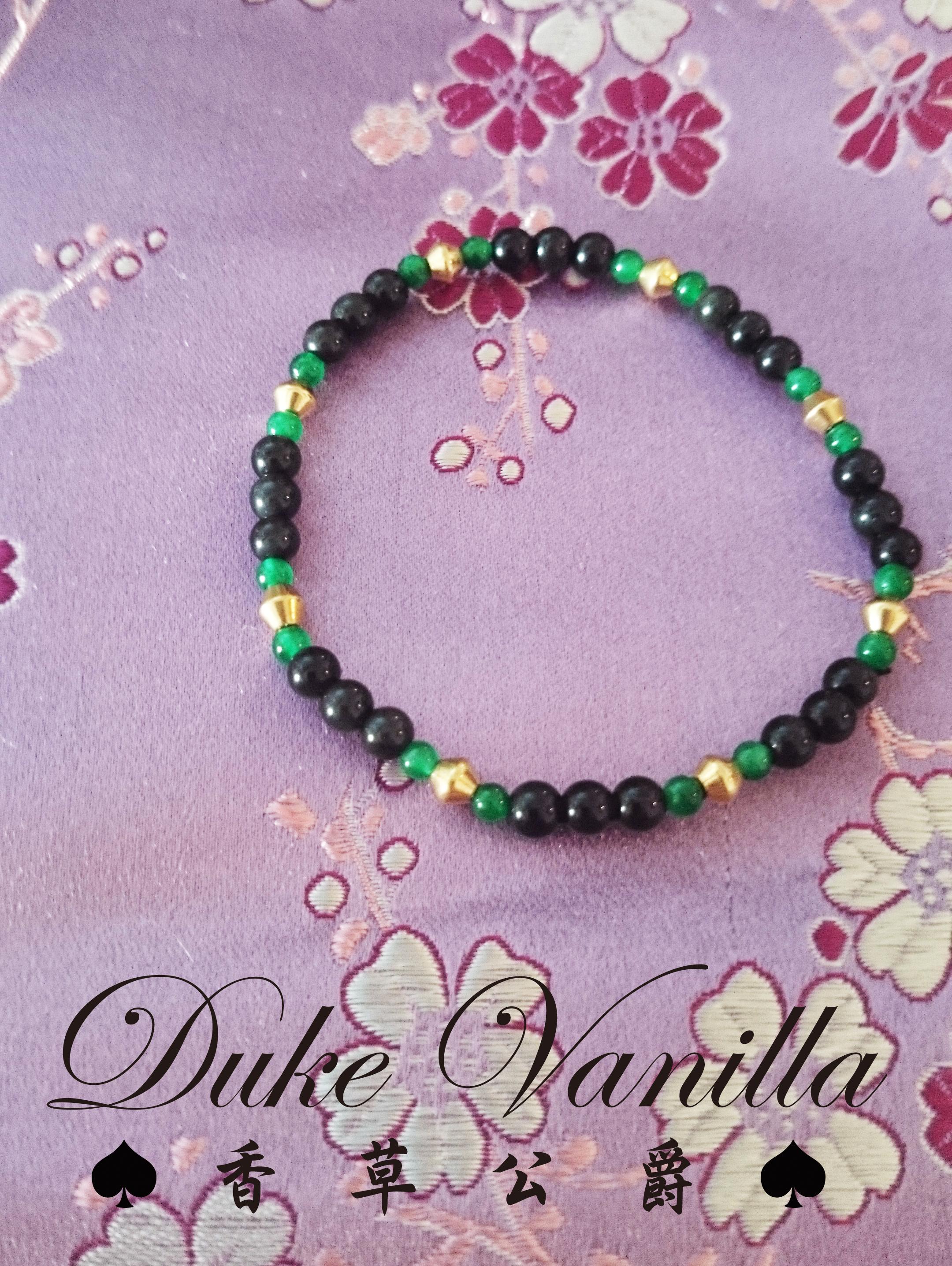 蛻變的過程*黑曜石馬來玉黃銅珠相間手環 - Duke Vanilla 香草公爵