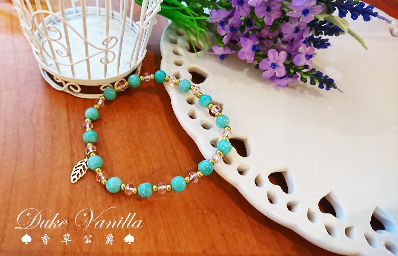 達成夢想的勇氣*幸運天河石 璀璨玻璃珠相間手環 - Duke Vanilla 香草公爵
