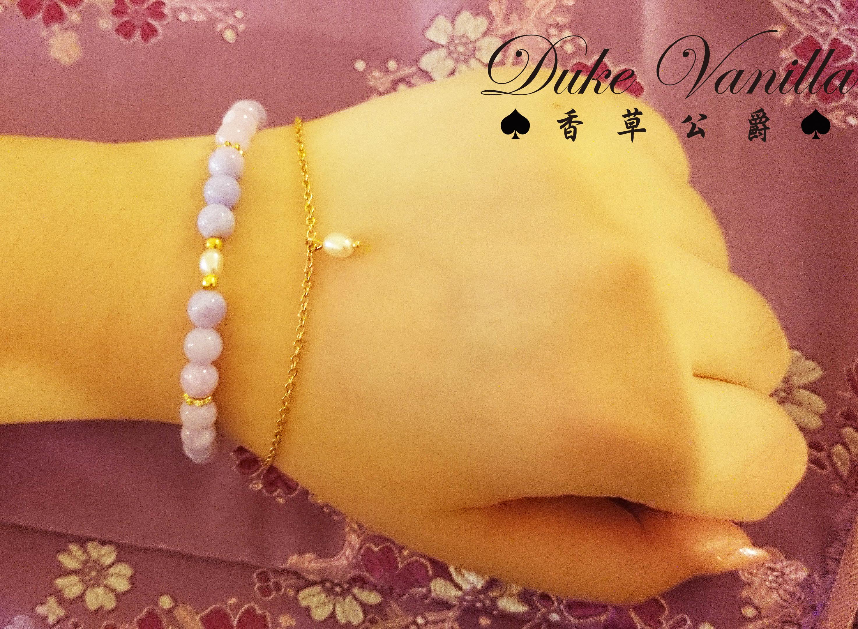 女神系紫波斯玉珍珠雙鍊手鍊 - Duke Vanilla 香草公爵