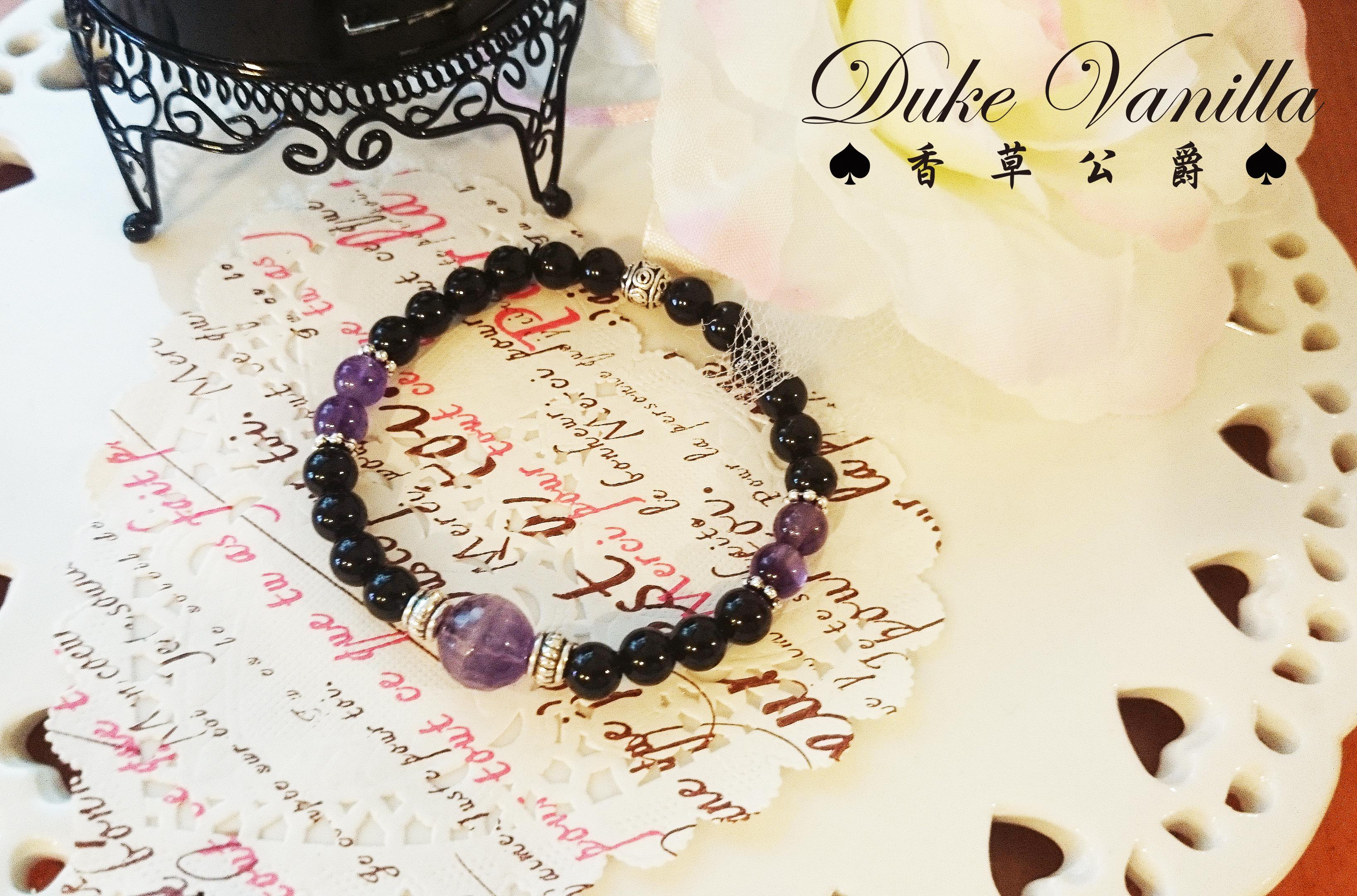 黑魔導*窄版黑瑪瑙紫晶古銀手環 - Duke Vanilla 香草公爵