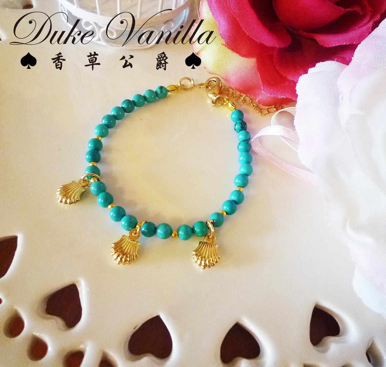 夏日海洋風 貝殼綠松石手鍊 - Duke Vanilla 香草公爵