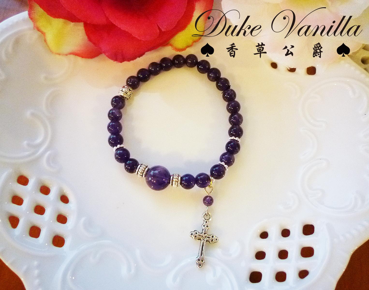紫水晶十字架手環 - Duke Vanilla 香草公爵