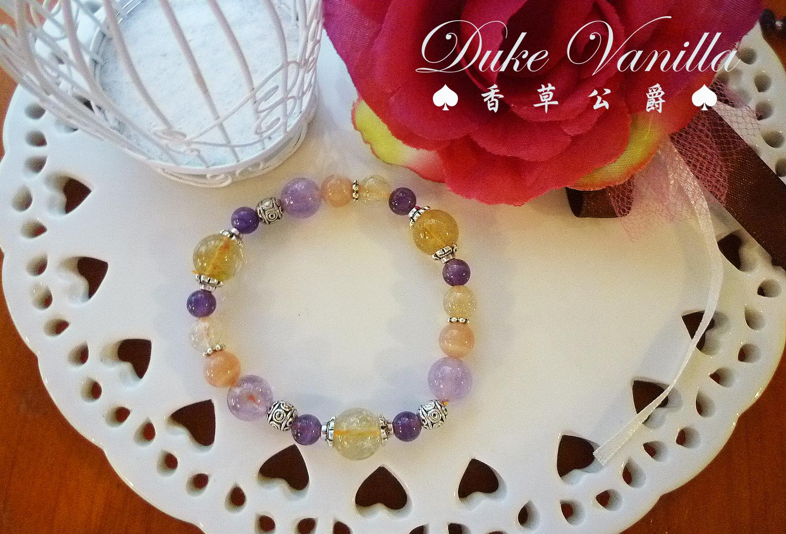 招財華麗金髮晶紫晶太陽石古銀手環 - Duke Vanilla 香草公爵