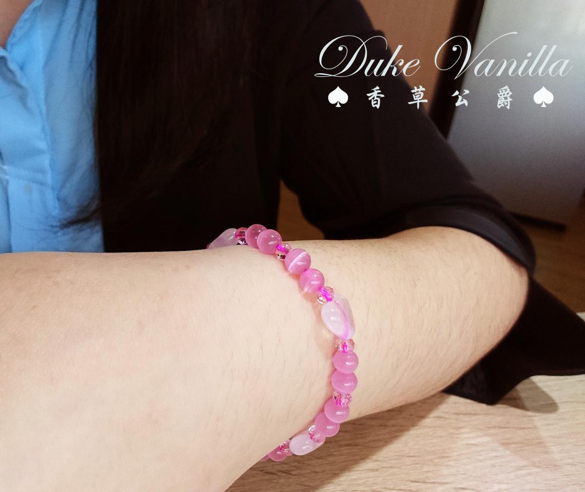 微熱戀曲*開運粉紅貓眼愛心粉晶手環 - Duke Vanilla 香草公爵