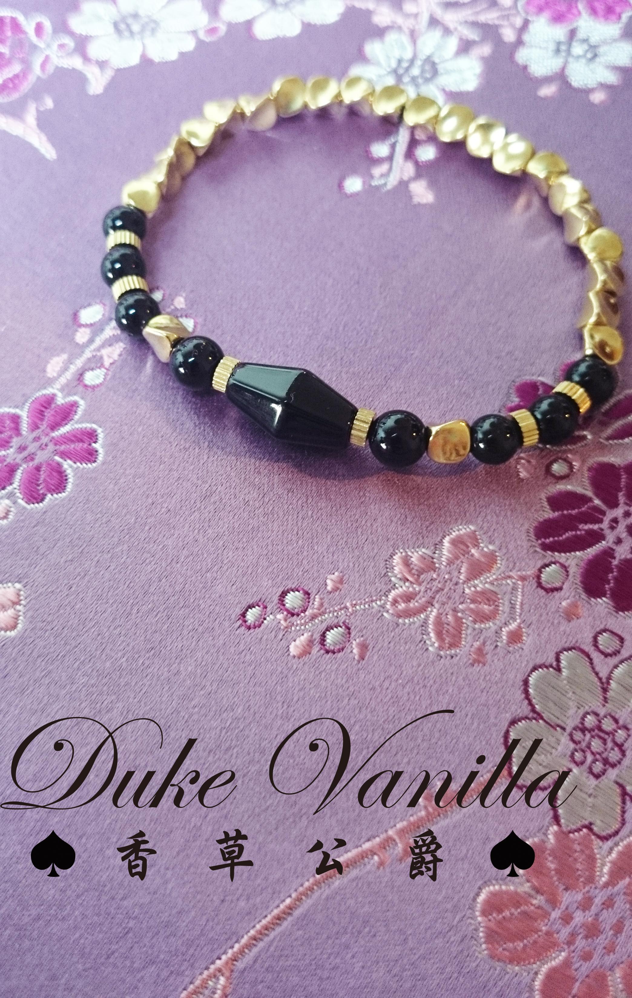 黃銅扭珠避邪黑瑪瑙角珠手環 - Duke Vanilla 香草公爵