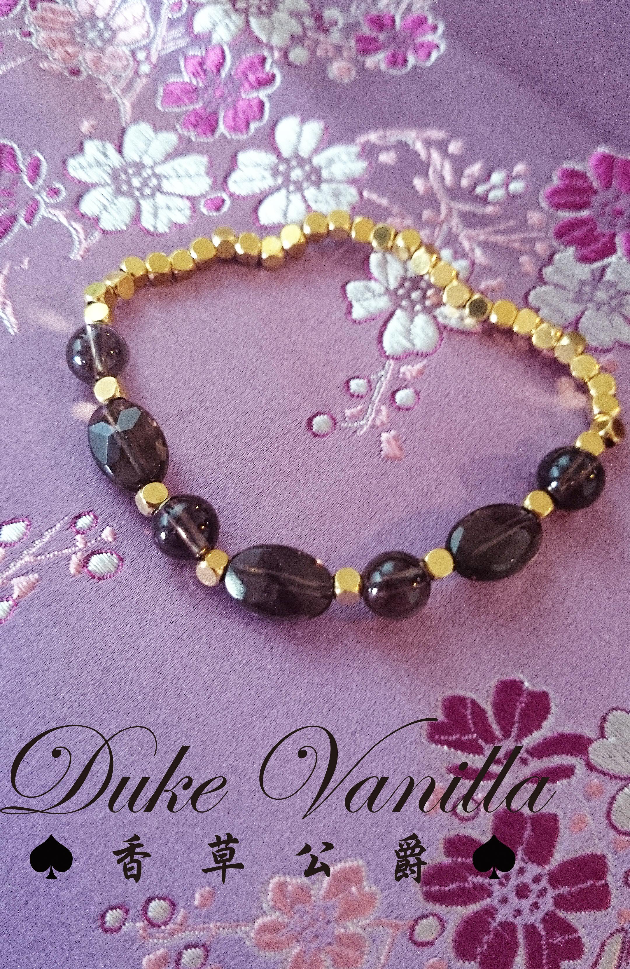 茶晶黃銅方珠手環 - Duke Vanilla 香草公爵