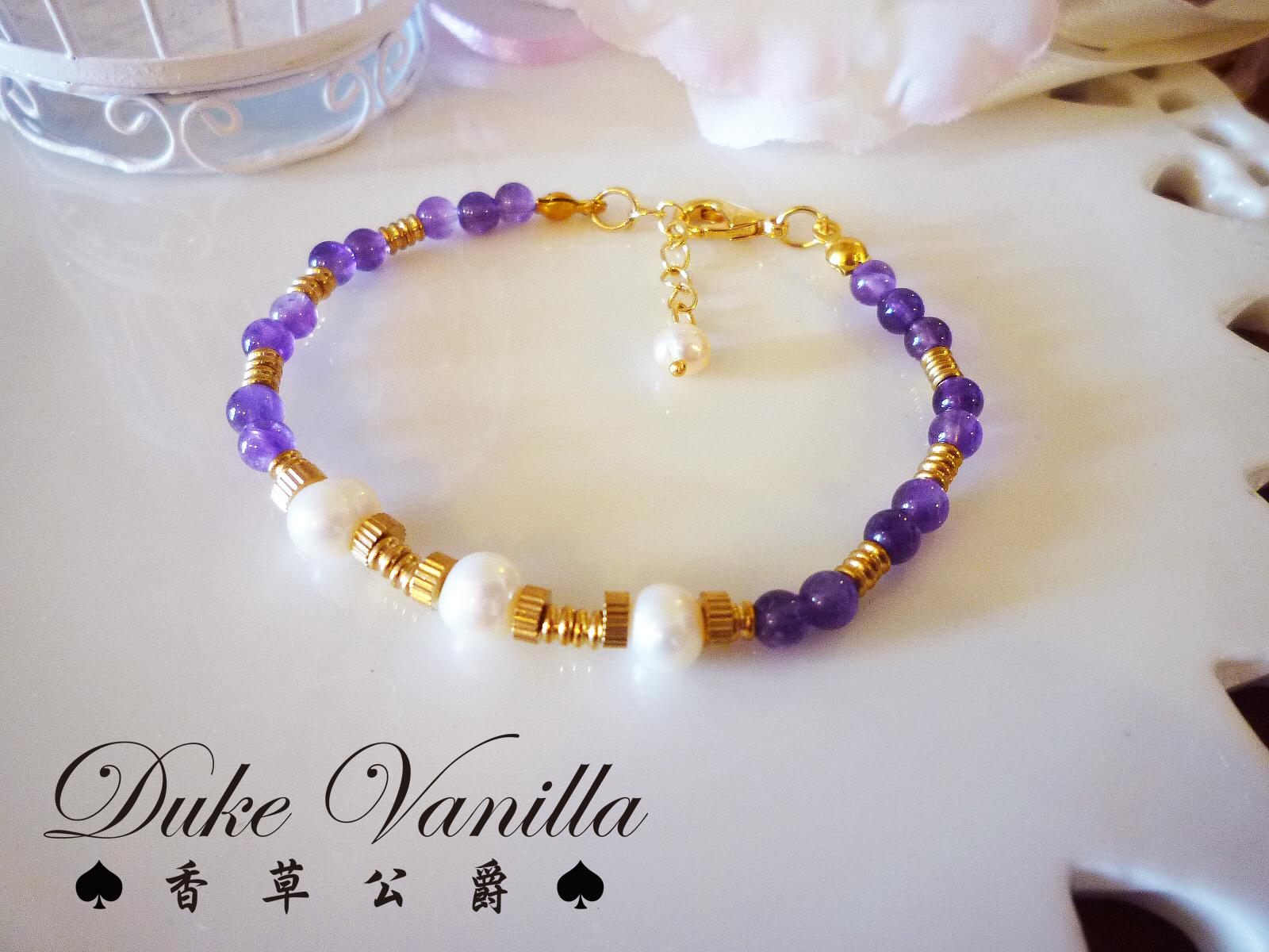 淡水珍珠紫水晶手環  無電鍍低過敏 - Duke Vanilla 香草公爵