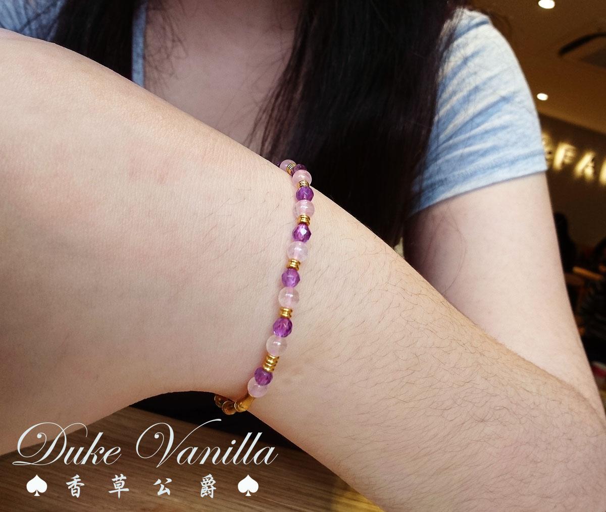 靜默的守候*天然冰透粉水晶*紫水晶竹節黃銅手環 - Duke Vanilla 香草公爵