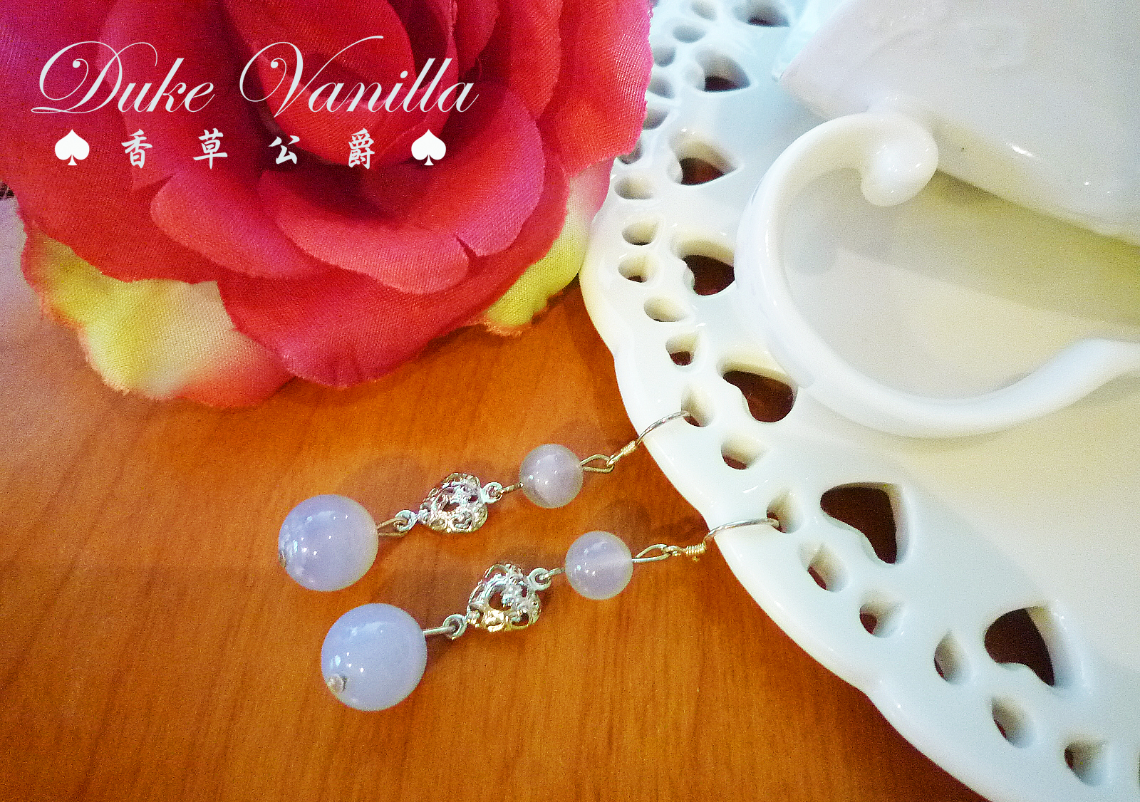 古典美人*天然藍紋石古典耳環 - Duke Vanilla 香草公爵