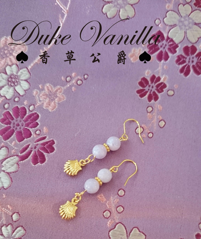 淺紫波斯玉小貝殼耳環 - Duke Vanilla 香草公爵