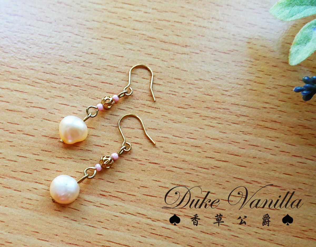 簡約淺橘珍珠金球耳環 - Duke Vanilla 香草公爵