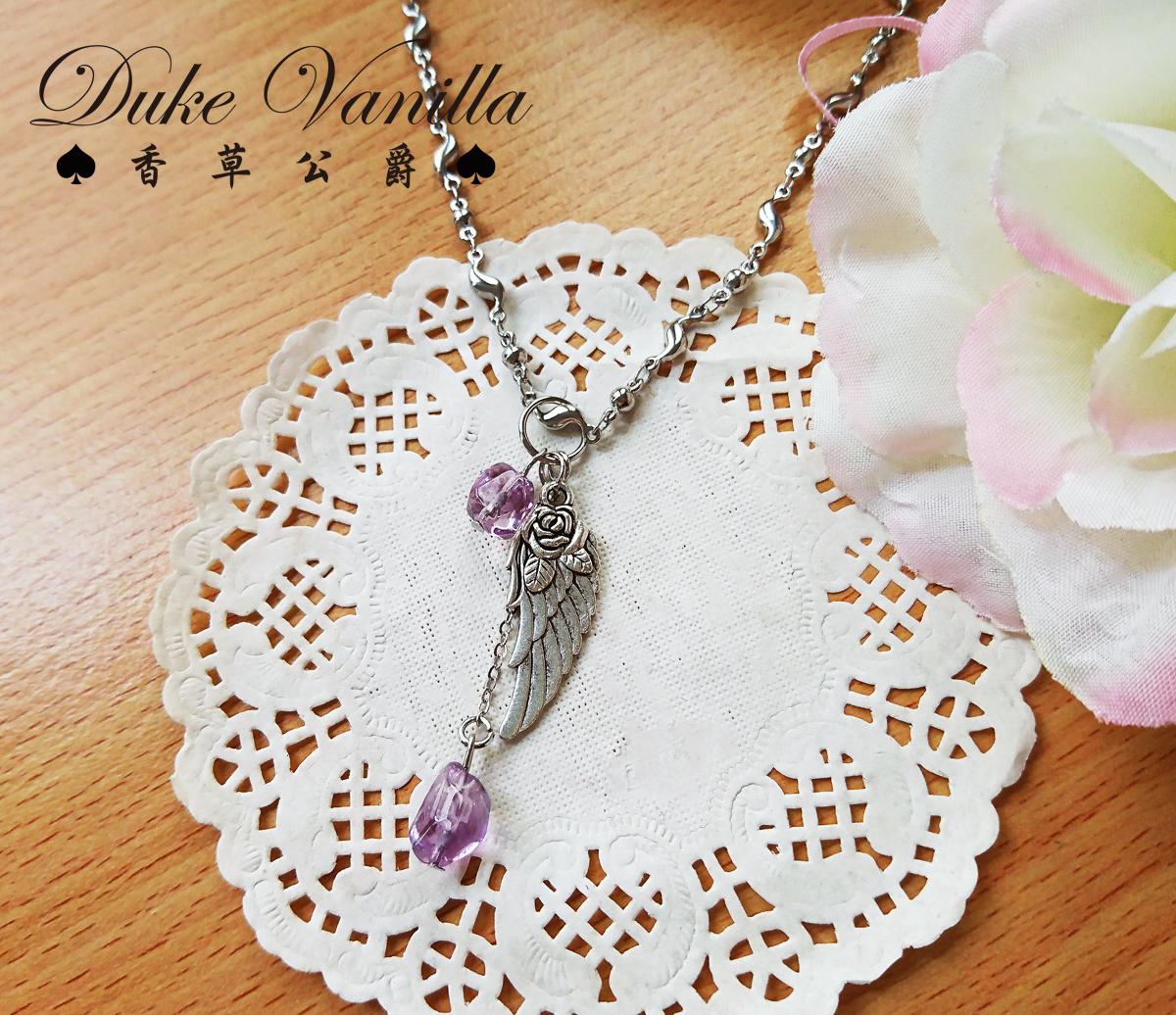墮天使之淚*紫水晶 古銀折翼吊飾墜鍊 - Duke Vanilla 香草公爵