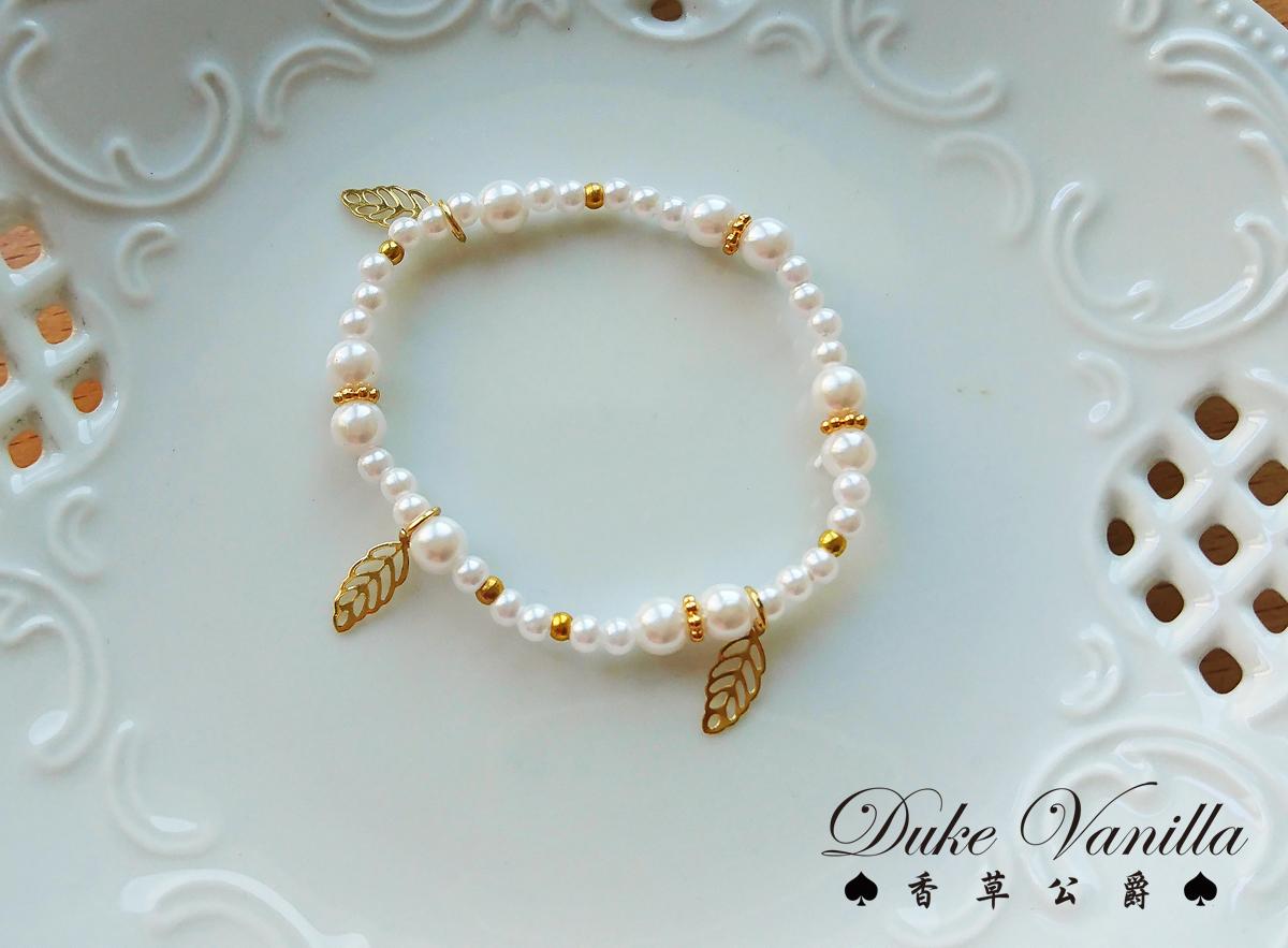 油珠仿珍珠金葉吊飾手環 - Duke Vanilla 香草公爵