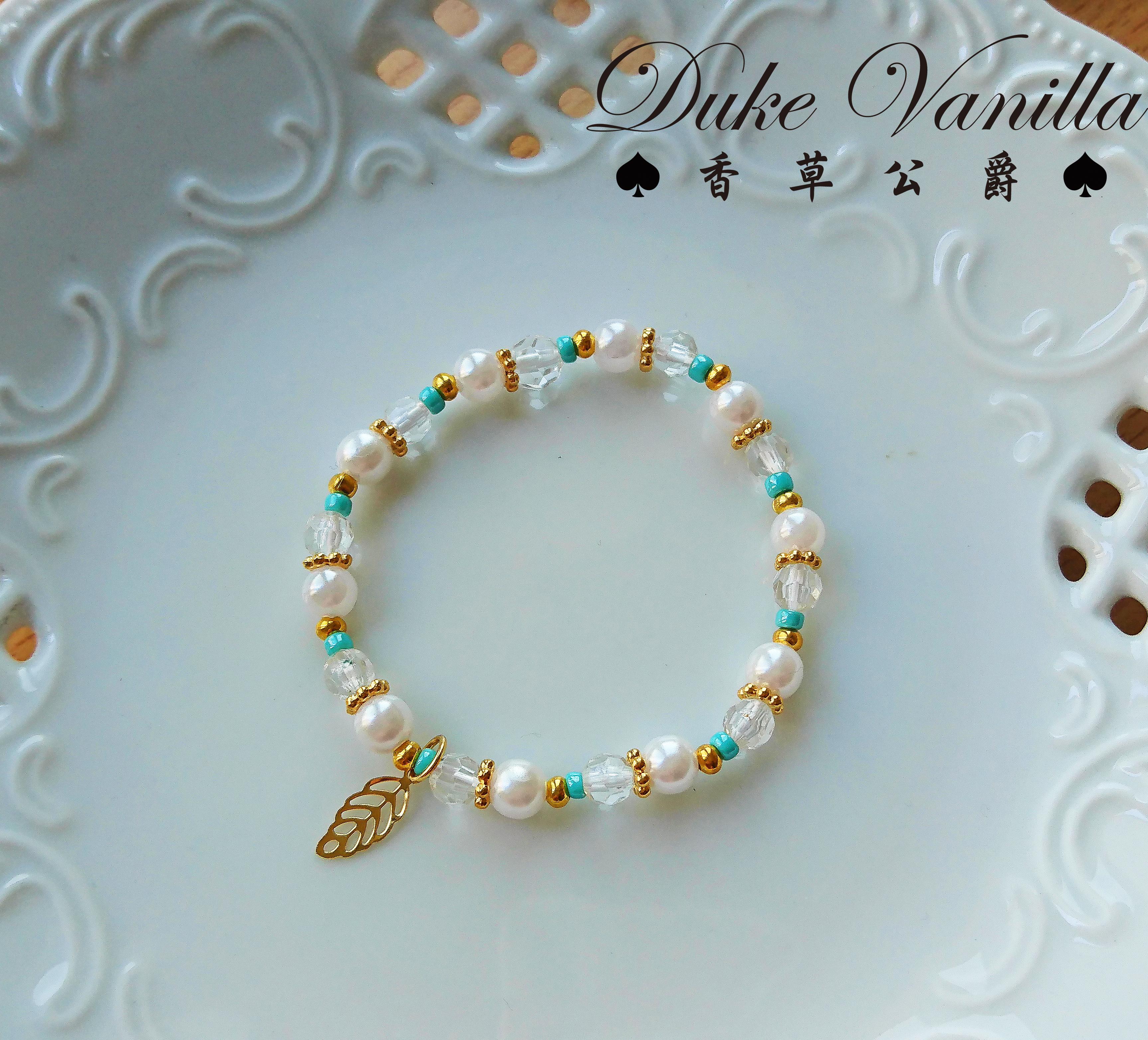 輕語*秀氣油珠綠色小彩珠相間手環 小金葉吊飾 - Duke Vanilla 香草公爵