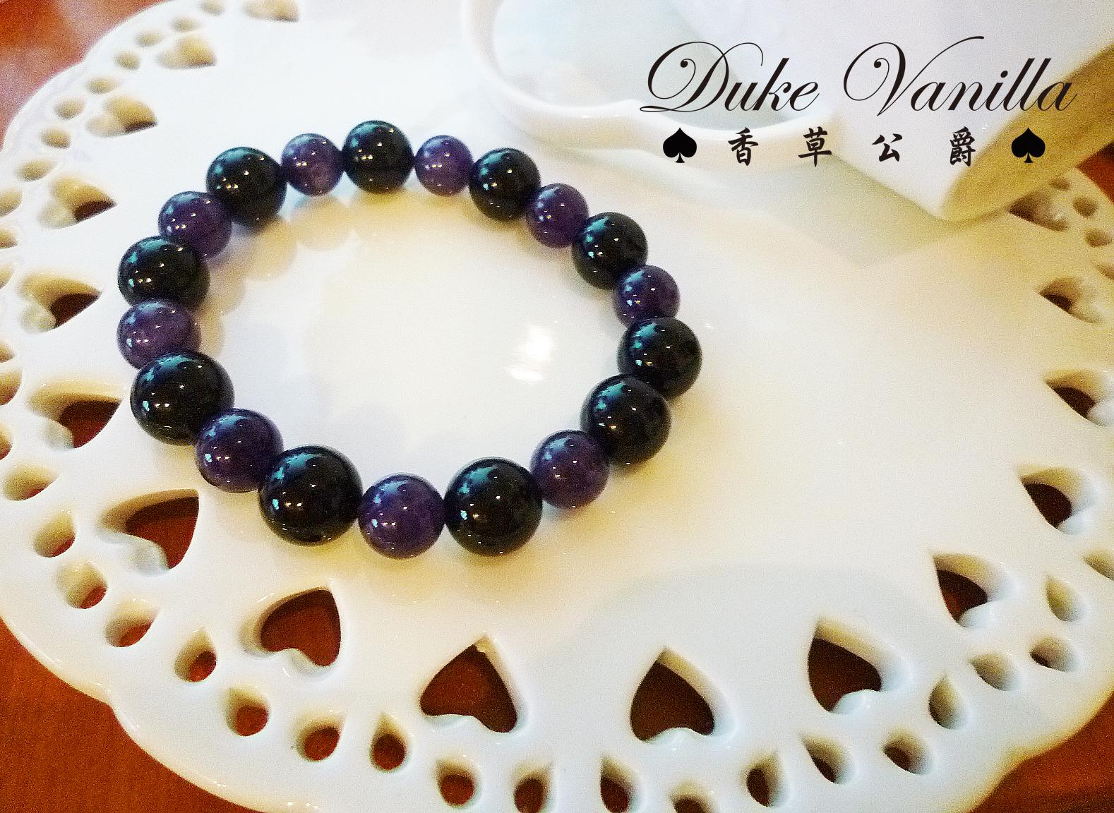 男版黑瑪瑙紫水晶相間手環 - Duke Vanilla 香草公爵